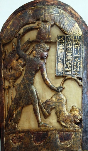 Ceremonial gilded wooden shield from the tomb of Tutakhamun. Egyptian Museum, Cairo (New Kingdom)