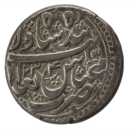Silver 'Abbasi coin of the Safavid Dynasty, minted in Baghdad, 1624–5, © The Trustees of the British Museum