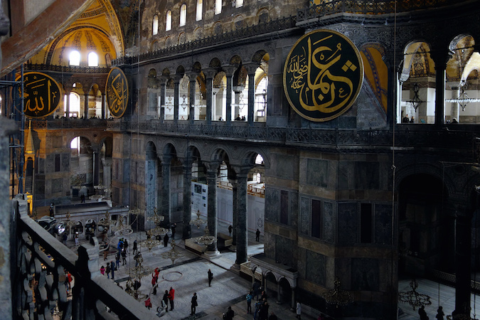 Hagia Sophia, Istanbul, 532-37 (architects: Isidore of Miletus and Anthemius of Tralles)