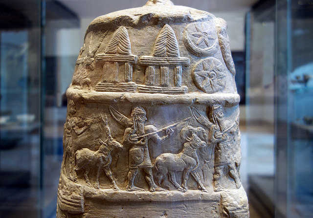 """""""Unfinished"""" Kudurru, Kassite period, attributed to the reign of Melishipak, 1186–1172 B.C.E., found in Susa, where it had been taken as war booty in the 12th century B.C.E."""